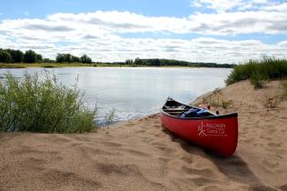 Wisconsin River camping, Wisconsin River beach, Wisconsin Canoe Company